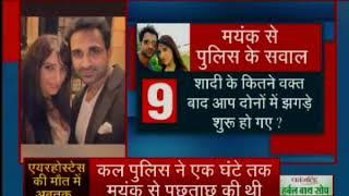 दिल्ली एयरहोस्टेस मर्डर मिस्ट्री: एयरहोस्टेस अनीशिया की मौत के मामले में पति मयंक को 14 साल की जेल - ITVNEWSINDIA