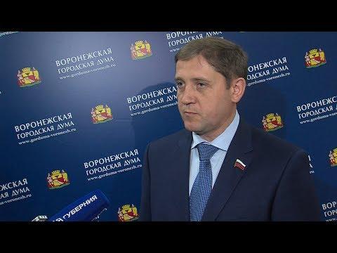 Миллиард рублей дополнительных поступлений в бюджет Воронежа пойдут на социальные программы