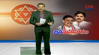 Former Speaker Nadendla Manohar to join Jana Sena | Meets Pawan Kalyan | CVR News - CVRNEWSOFFICIAL