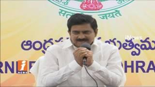 Minister Devineni Uma Comments On Ys Jagan Over Project Issues | Amaravati | iNews - INEWS
