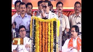 Vansh: Entire story behind Maharashtra's Thackeray family - ABPNEWSTV