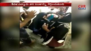 Two Women Devotees Under 50 Entered in Sabarimala Temple | CVR News - CVRNEWSOFFICIAL