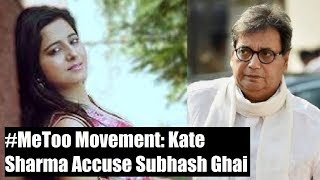 Another #MeToo accusation on Subhash Ghai, Kate Sharma files molestation complaint - NEWSXLIVE