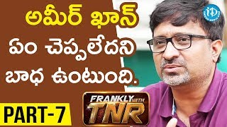 #Sammohanam Director Mohan Krishna Indraganti Part#7 || Frankly With TNR#116 | Talking Movies - IDREAMMOVIES