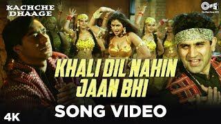 Khali Dil Nahi Song Video - Kachche Dhaage | Ajay Devgan, Saif Ali Khan | Alka Yagnik, Hans Raj Hans - TIPSMUSIC
