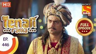 Tenali Rama - Ep 446 - Full Episode - 19th March, 2019 - SABTV