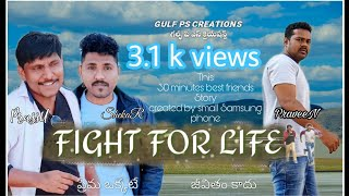 Fight for life Telugu short film full movie - YOUTUBE