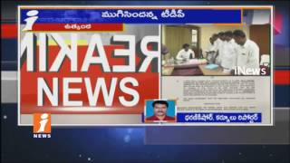 EC Clarifies About YCP Cadidate Silpa Mohan Reddy Notary Controversy On Nandyal By Election | iNews - INEWS