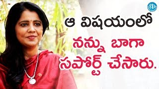 He Supported Me A Lot - Director Shreeranjani  || #RangulaRatnam || Talking Movies With iDream - IDREAMMOVIES