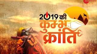 Kumbh Mela 2019: In conversation with Srikant Sharma, BJP spokesperson - ZEENEWS