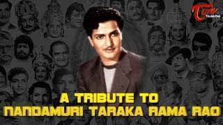 NTR 21st Death Anniversary Special | A Tribute To Nandamuri Taraka Rama Rao - TELUGUONE