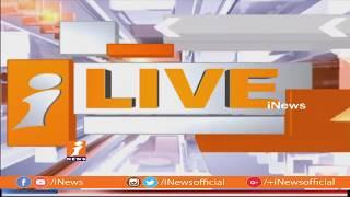 PM Modi Interact With Students in Pariksha Pe Charcha | Exmas Stress | Delhi | iNews - INEWS