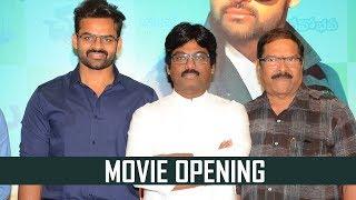 Sai Dharam Tej & Karunakaran Movie Opening Video | TFPC - TFPC