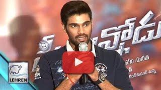 Belam Konda Srinivas FULL SPEECH @ 'Speedunnodu' SUCCESS Meet | Tamannaah | Lehren Telugu - LEHRENTELUGU