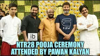 NTR28 Pooja Ceremony attended by Pawan Kalyan - idlebrain.com - IDLEBRAINLIVE