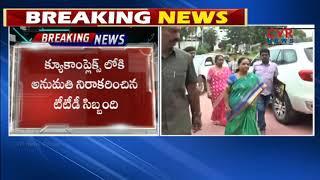 ఎమ్మెల్యే సుగుణమ్మకు చేదు అనుభవం |Tirupati MLA Sugunamma Protest In Front Of Balaji Temple|CVR NEWS - CVRNEWSOFFICIAL