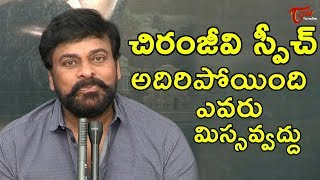 Mega Star Chiranjeevi Best Wishes To Indrasena Movie Team - TELUGUONE