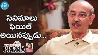 సినిమాలు ఫెయిల్ అయినప్పుడు.. - Gunnam Gangaraju || Dialogue With Prema || Celebration Of Life - IDREAMMOVIES