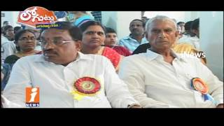 Truth Behind MLC Adireddy Apparao Plans To Get MLA Ticket For His Son | Loguttu | iNews - INEWS