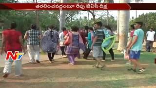 ధర్నా చౌక్ పై పోటాపోటీ ఉద్యమాలు || JAC Vs Walkers || NTV - NTVTELUGUHD