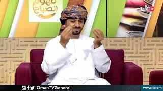 التهيئة المهنية لذوي الإعاقة في المنازل   د.عائشة بنت خليفة الكيومية نائبة الجمعية الخليجية للإعاقة