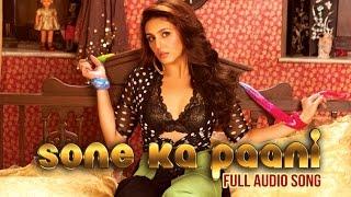 Sone Ka Paani | Full Audio Song | Badlapur - EROSENTERTAINMENT
