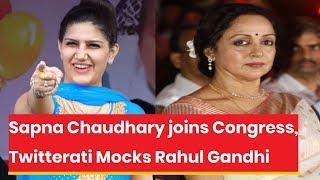 2019 Lok Sabha Elections: Sapna Chaudhary joins Congress, Twitterati Mocks Rahul Gandhi - NEWSXLIVE