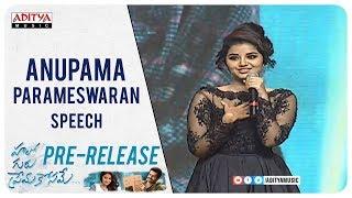 Anupama Parameswaran Speech @ Hello Guru Prema Kosame Pre Release Event | Ram, DSP - ADITYAMUSIC