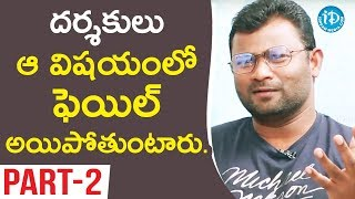 Director Rom Bhimana Exclusive Interview Part #2 || Dil Se With Anjali #20 - IDREAMMOVIES