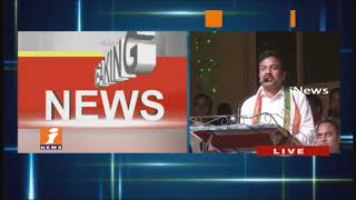 Sonia Gandhi Birthday Celebrations at Gandhi Bhavan | Revanth Reddy Attend | iNews - INEWS