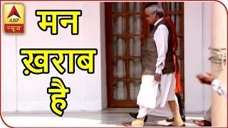 Mann Kharab Hai, says Kumar Vishwas on hearing about Atal Bihari Vajpayee's health - ABPNEWSTV