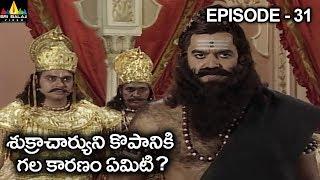శుక్రాచార్యుని కోపానికి గల కారణం ఏమిటి ? Vishnu Puranam Telugu Episode 31/121 - SRIBALAJIMOVIES