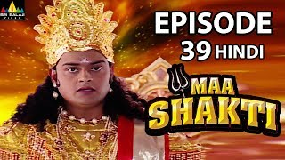 Maa Shakti Devotional Serial Episode 39 | Hindi Bhakti Serials | Sri Balaji Video - SRIBALAJIMOVIES