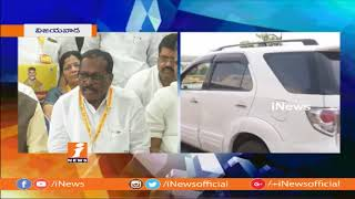 We Will Fight Against BJP For AP Special Category Status | TDP MPs in Vijayawada | iNews - INEWS