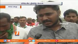 Farmers Demands Badvel Pond Filled With Somasila Project Water | iNews - INEWS