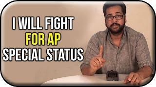 Actor Sivaji on Andhra Pradesh Special Status || Controversial Comments