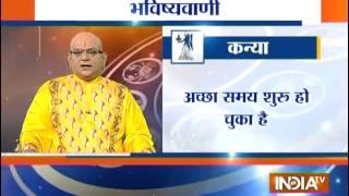 Bhavishyavani | October 25, 2014 -  VIRGO - INDIATV
