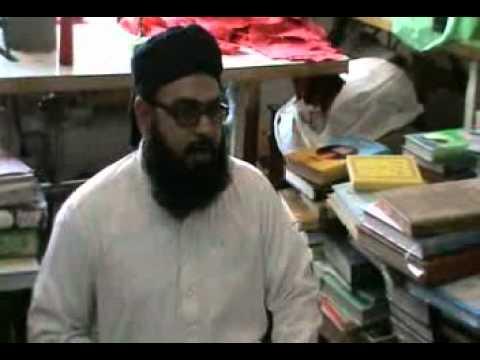 Mnazra Hiyat ul Nabi(s a a w) by Maulana Muhammad Nwaz Sahib (Faisalabadi)p-14.flv