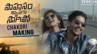 Saahasam Swaasaga Saagipo Movie Chakori Song Making | Naga Chaitanya | Manjima Mohan | TFPC - TFPC