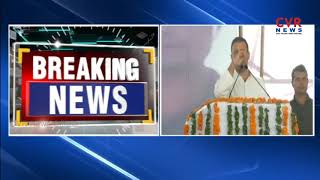 Rahul Gandhi to launch poll campaign in Telangana | CVR News - CVRNEWSOFFICIAL