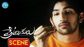 Premikulu Movie Scenes - Kamana Jetmalani Goes To Meet Yuvaraj ||  Rishi Girish || Sajan - IDREAMMOVIES