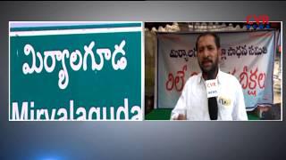 Miryalaguda People Protest : Demands Miryalaguda,Devarakonda to Convert New Districts | CVR News - CVRNEWSOFFICIAL