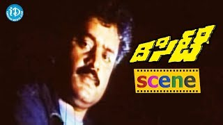 The City Movie Scenes - Suresh Gopi Comes To Know About Nizhalgal Ravi's Reality || Urvashi - IDREAMMOVIES