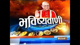 Bhavishyavani | September 25, 2018 ( Full ) - INDIATV