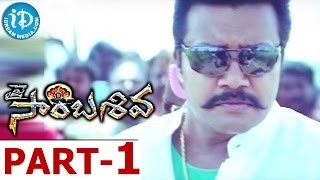 Jai Sambasiva Full Movie Part 1    Arjun, Sai Kumar, Pooja Gandhi    Perarasu    Srikanth Deva - IDREAMMOVIES