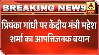 Mahesh Sharma spurs controversy with obscene comment on Priyanka Gandhi - ABPNEWSTV