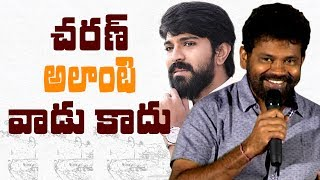 Ram Charan has no airs about himself: Sukumar - IGTELUGU