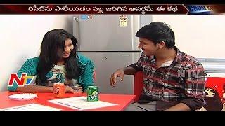 ఏటీఎం లో వచ్చే రిసీట్ పారేస్తున్నారా? || ఐతే ప్రమాదం లో పడినట్లే || Aparadhi Part 01 - NTVTELUGUHD