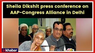 Sheila Dikshit press conference on AAP Congress Alliance for Delhi lok sabha constituencies - ITVNEWSINDIA