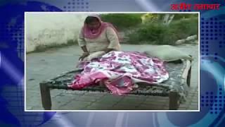 video : बेटे ने किया अपनी सौतेली मां का कत्ल